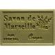 Argan - Savon de Marseille